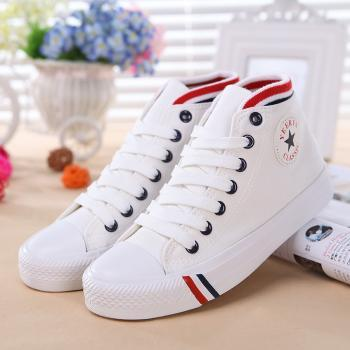 High-top Lace-up Canvas Sh..
